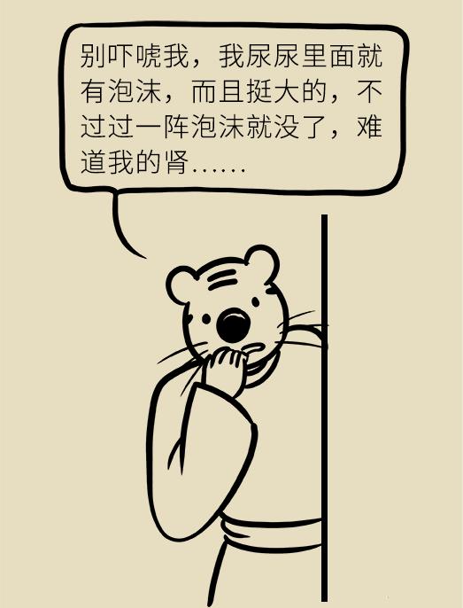 微信图片_20090101010130.png