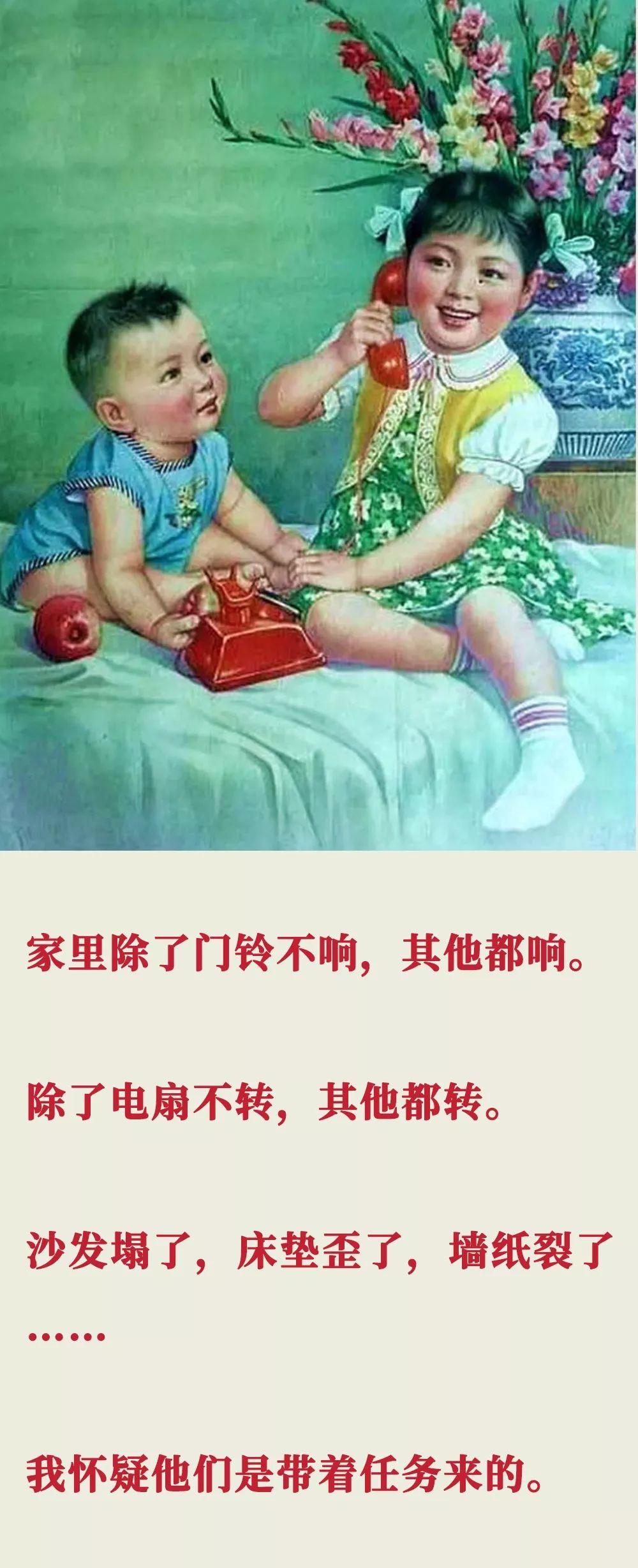微信图片_20090101204025.jpg