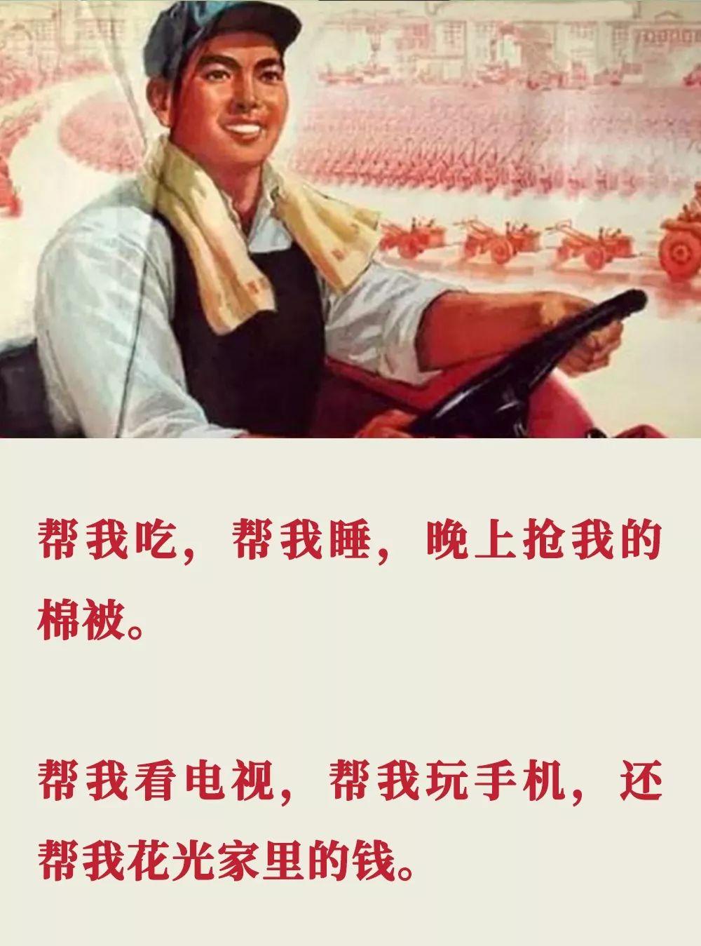 微信图片_20090101204141.jpg