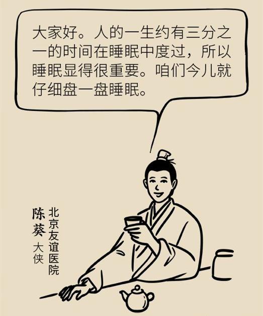 微信图片_20090101014956.jpg