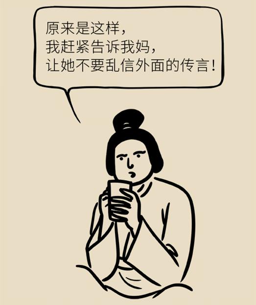 微信图片_20090101015112.png